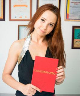 сертификат школы массажа